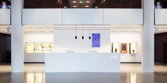 Foyer Koenig& Bauer